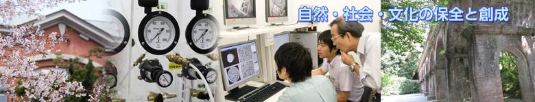 京都大学工学部 地球工学科土木工学コース