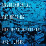 環境工学コース