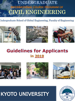 Image of guidelines for 2019