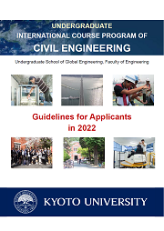 Guidelines for Applicants 2022 image
