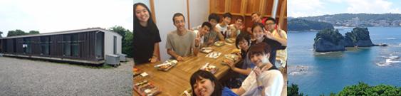 Photo of Sakr' s blog