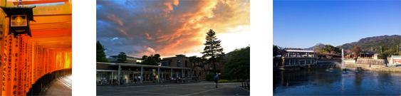 Rosyad -Kyoto Photo