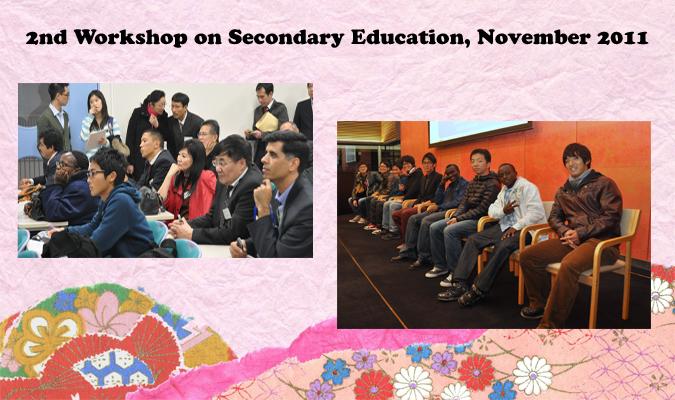 November 2011 workshop