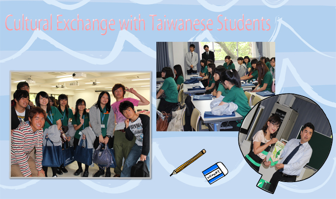 Cultural Exchange with Taiwanese Studnents 2012
