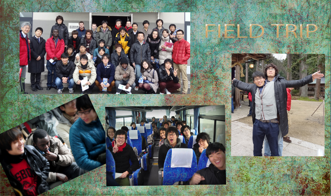 Field Trip 2013