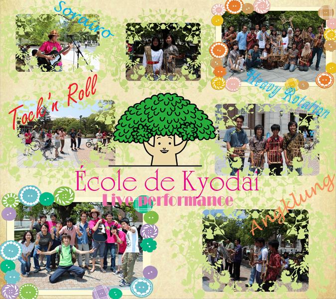 École de Kyodai -Live Performance[June]