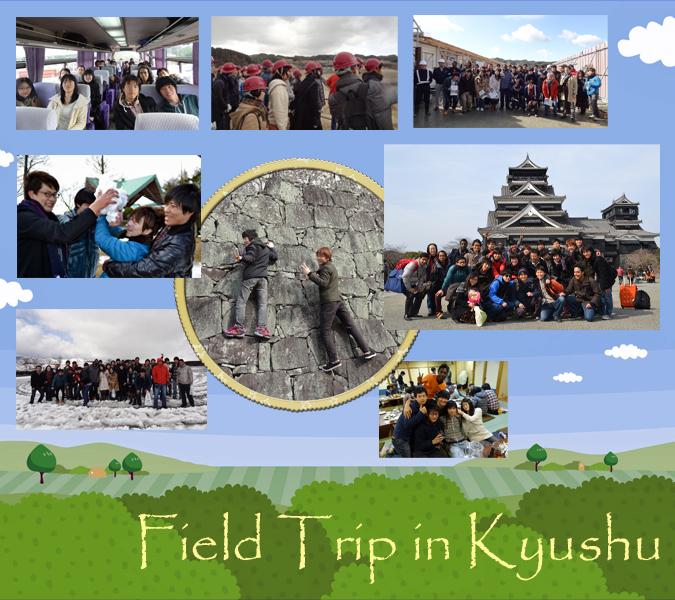 Field Trip in Kyushu