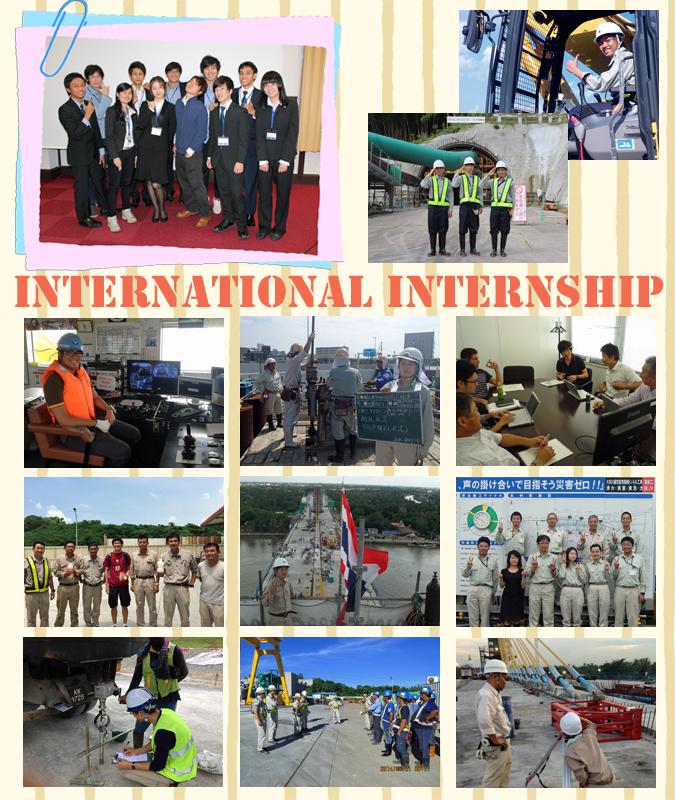 International Internship 2014