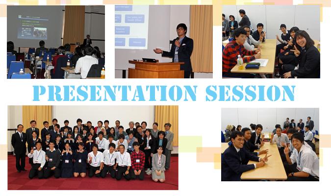 Presetation Session on October 30, 2014