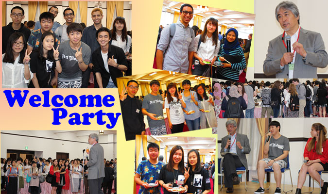 welcome party for international students 2016