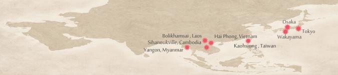 Map Internship 2016