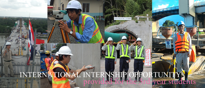 Slide Internship 2017